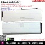 "Original Battery A1281 10.8V 50wh For A1286 Apple MacBook Pro 15"" Aluminum Unibody Series(2008 Version) MB470"