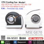FAN CPU For MSI GE70 MS-1756 MS-1757 MS-1759 CPU-VGA E33-0800413-MC2