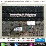 HP Compaq Keyboard คีย์บอร์ด Probook 440 445 / G1 G2 640 645 430 ภาษาไทย อังกฤษ