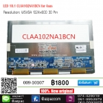 "LED 10.1"" CLAA102NA1BCN for Asus EeePC S101 S101H S191H"