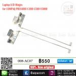 Laptop LCD Hinge L&R for COMPAQ PRESARIO C300 C500 V5000