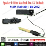 "New Original Speaker L+R for MacBook Pro 13"" Unibody A1278 (Early 2011- Mid 2012)"