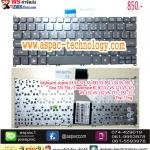 Keyboard ACER Aspire S3 S3-371 S3-391 S3-951 / S5 S5-391 / One 725 756 / Travelmate B1 B113 / V5-121 V5-123 V5-131 V5-132 V5-171 / ES1-111 ภาษาไทย/อังกฤษ