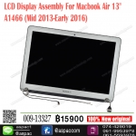 """LCD Display Assembly for Macbook Air 13"""" A1466 (Mid 2013-Early 2016)"""