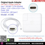 Original Adapter A1540 Apple 29W USB-C Power with USB-C Charge Cable (2m)
