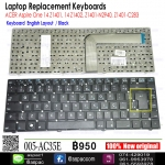 Keyboard ACER Aspire ONE 14 1401 Z1401 Z1402 English /Black