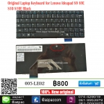 Keyboard Lenovo Ideapad S9 S9E S10 S10E Black