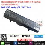 Original Battery DELL INSPIRON 1440 1525 1526 1545 1750 X284G GW240