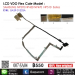 LCD Cable for Samsung NP370 NP450 NP470 NP510 Series P/N: BA39-01303A