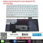 Keyboard Lenovo Ideapad S9 S9E S10 S10E White