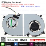 Fan CPU For ASUS N550 N550J N550JV N550JK N550L N750 N750JK N750JV