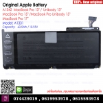 "Original Battery A1331 10.95V 63.5wh For APPLE MacBook Pro 13"" A1331 A1342"