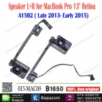 "Speaker L+R for MacBook Pro 13"" Retina A1502 (Late 2013- Early 2015)"