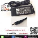 Original Adapter ACER 19V 3.42A หัว 3.0*1.25 MM