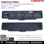 Original Battery VGP-BPS2C / 5200mAh / 11.1V For SONY VAIO VGP-BPS2 VGP-BPL2 SERIES