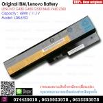 Original Battery L08L6Y02 / 48WH / 11.1V For Lenovo G430 G450 G530 B460 V460 Z360