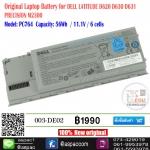 Original Battery for DELL LATITUDE D620 D630 D631 PRECISION M2300