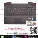 Palmrest with US Keyboard for Lenovo IdeaPad Y40 Y40-70 Y40-80 Upper Case