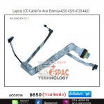 LCD Cable for TravelMate 4720 4520 4320 4420 Extensa 4620 P/N: 50.4H010.011