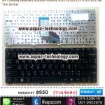 HP Compaq Keyboard คีย์บอร์ด Probook 4230 4230S 4231S 4235S ภาษาไทย อังกฤษ