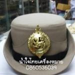 หมวกหม้อตาลหญิงสีกากี หน้าสิงห์โลหะ (พร้อมซองหมวก)