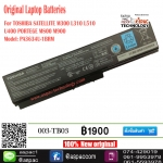 Original Battery TOSHIBA Satellite M300 L310 L510 U400 / Portege M800 M900