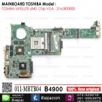 Motherboard TOSHIBA SATELLITE L840 การ์ดจอ ATI 216-0833000