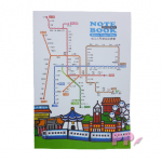 สมุดโน้ต Taiwan Metro Map Plain Notebook