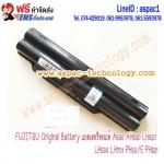 FUJITSU Original Battery แบตเตอรี่ของแท้ A530 AH530 LH520 LH530 LH701 PH50/E PH521