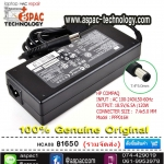 HP COMPAQ Adapter อแด๊ปเตอร์ 18.5V 6.5A 120W หัว 7.4x5.0 MM