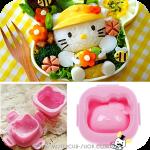 Kitty Sushi Egg Maker พิมพ์ข้าวปั้น/ไข่ คิตตี้