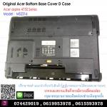 Acer Bottom Base Cover D Case for Acer Aspire 4750 4750 4750G 4752 4752G 4560 4743