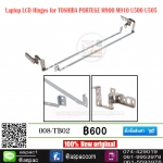 Laptop LCD Hinge for TOSHIBA PORTEGE M900 M910 U500 U505