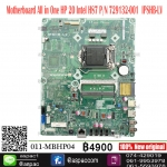 Motherboard All in One HP 20 Intel H87, P/N 729132-001 753756-001 IPSHB-LV