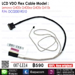 LCD Cable For Lenovo G400s G400sa G405s G410s P/N: DC02001RS10