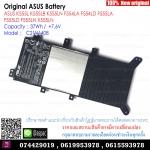 Original Battery C21N1408 / 37Wh / 7.6V For ASUS K555L K555LB K555LN F554LA F554LD F555LA F555LD F555LN X555LN VivoBook 4000