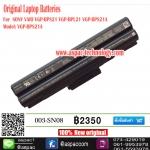 Original Battery SONY VAIO VGP-BPS21 VGP-BPL21 VGP-BPS21A Model: VGP-BPS21A