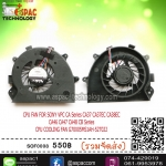 CPU FAN FOR SONY VPC CA Series CA37 CA37EC CA38EC CA46 CA47 CA48 CB Series CPU COOLING FAN G70X05MS1AH-52T022