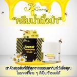 B'Secret Forest Honey Bee Cream ครีมน้ำผึ้งป่า บรรจุ 15กรัม