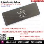 """Original Battery A1185 10.8v 55Wh For MacBook 13"""" A1181 MA254 MA255 MA699 MA700 MB061 MB402 MC375 MB881"""