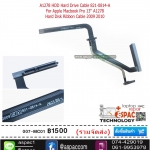 Hard Drive Cable 821-0814-A For Apple Macbook Pro 13'' A1278 HDD Hard Disk Ribbon Cable 2009 2010
