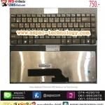 Asus Keyboard คีย์บอร์ด K55 K55A K55DE K55DR K55N K55VD K55VJ K55VM K55XI / X55 X55A X55C X55U X55VD X75A X75VD / F55 F55A Series