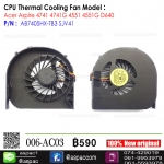 Fan Cooler For ACER ASPIRE 4551 4551G 4741 4741G EMACHINES D640 D730
