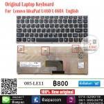 KEYBOARD for Lenovo IdeaPad U460 U460A U460S US English version
