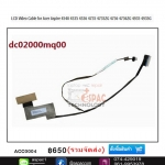 LCD Video Cable for Acer Aspire 4540 4535 4536 4735 4735ZG 4736 4736ZG 4935 4935G