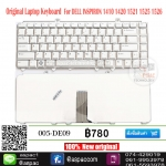Keyboard DELL INSPIRON 1410 1420 1521 1525 1526 สีเทา