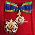 ทวีติยาภรณ์มงกุฎไทย (ทม) สตรี