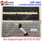 Keyboard ACER Aspire V5-471G V5-431P ภาษาไทย อังกฤษ (โปรดสังเกตุ ตำแหน่งปุ๋ม ขึ้น ลง ซ้าย ขวา)