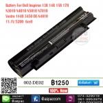 Battery For DELL N3010 N4010 N4110 N4050 N5010 N5110 VOSTRO 1450 3450