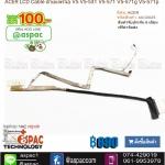 ACER LCD Cable สายแพรจอ V5 V5-531 V5-571 V5-571g V5-571p